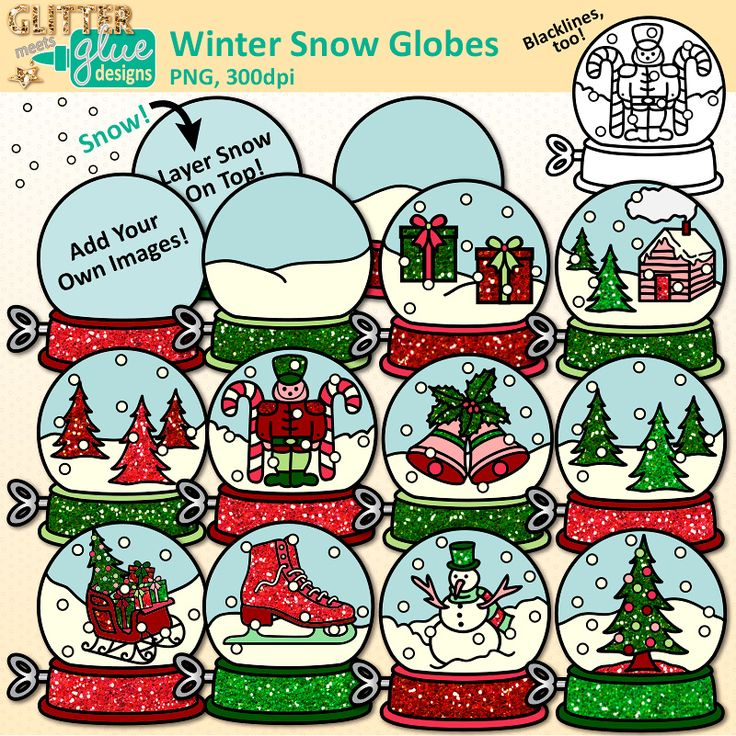 Download Snow Globe clipart for commercial & personal use. 28 Winter and Christmas holiday graphics. High-Quality, 300dpi, Transparent Backgrounds.