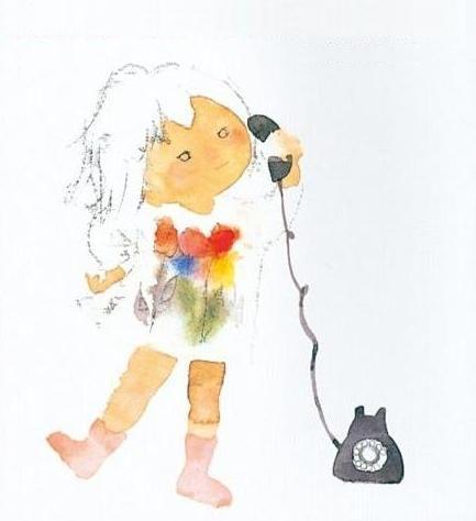 Hello Call