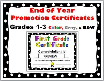 end of the year awards promotion certificates for grades 1 2 3
