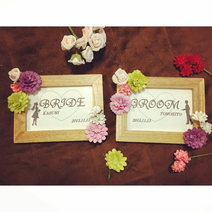 「* 受付に置くやつ出来た♡100均って便利♪ それにしてもウェルカムスペースってみんな何飾るん? インスタで検索かけたら物凄い豪華 果たして間に合うのか準備…! と、毎日ハラハラしております 今あるものはどうやって飾ろうかな❤️ #wedding #happy #welcome #bride…」