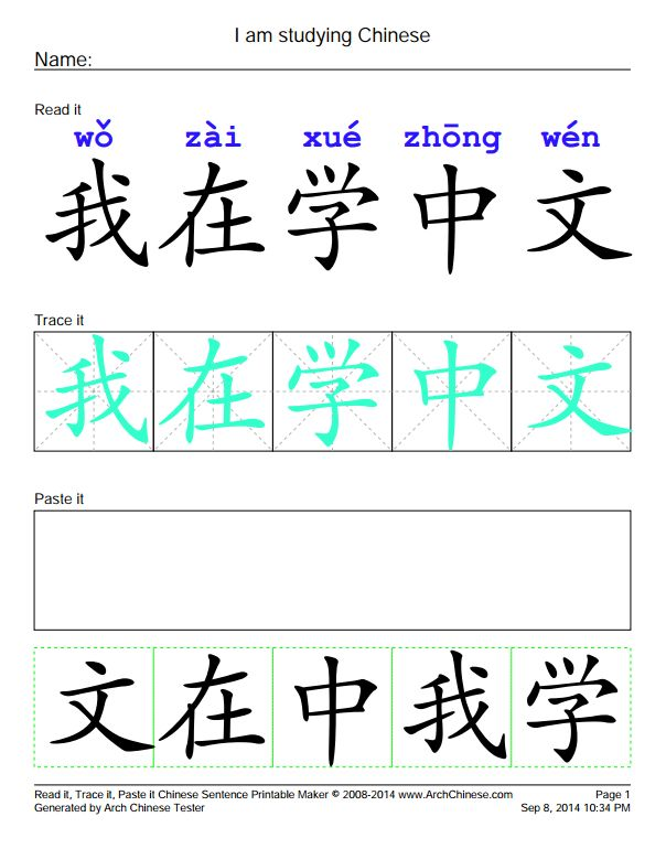 "chinese to english writing This paper discusses a key aspect of chinese scholars writing for publication in  english: the role played by local english teachers as literacy brokers or ""text."