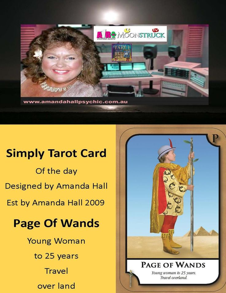 #SimplyTarotCard Monday 13th November 17🔮 PAGE OF WANDS  Young woman to 25 years. Travel over land 📺 Amanda Hall Psychic A1R Psychic Radio+Moonstruck TV Time: Tuesdays at 10pm US Eastern Time/ Wed 1pm AEST🌎 Book a reading amanda@simplytarot.com.au or pm Est by Amanda Hall Oct 2009🌠🔮