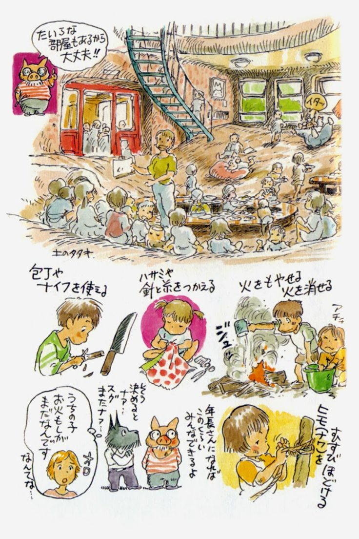 Colored manga websites -  Reflections Based On My Conversation With Yoro San Is A Color Manga Comic Drawn By Hayao Miyazaki As A Companion Piece To A