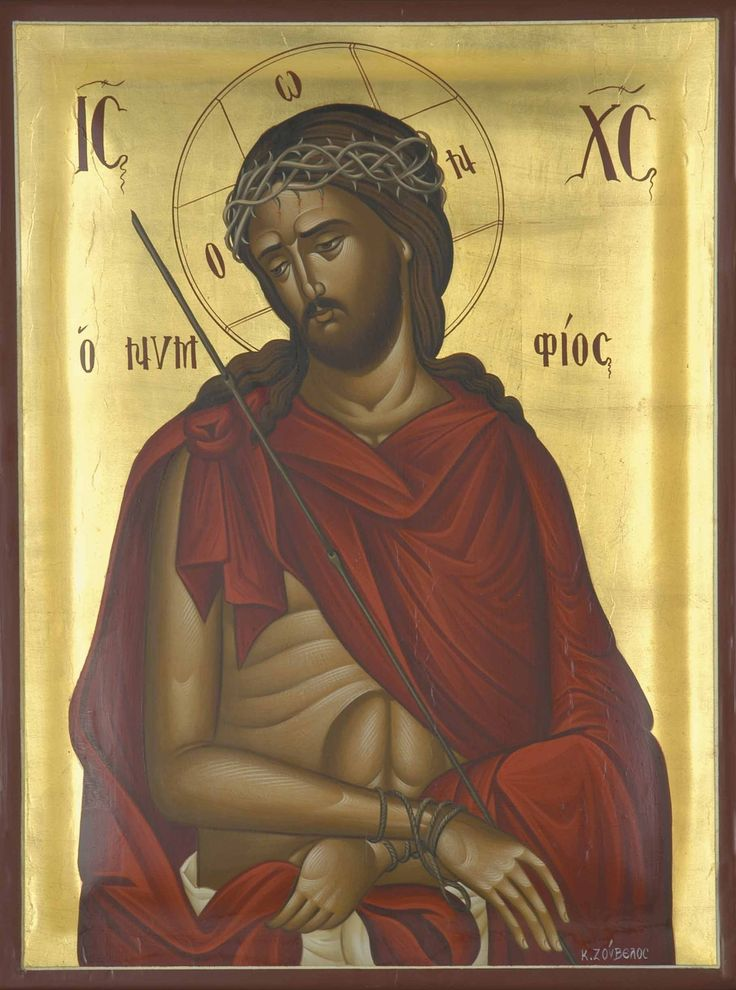 """The O Nymphios Icon of the """"Bridegroom"""" – the Holy Monday-Wednesday Icon source: CharlesLaFond.com"""