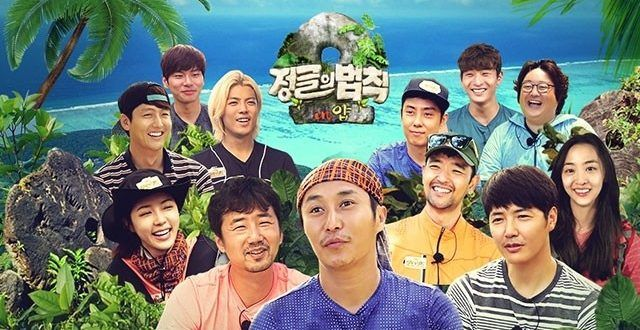 Law of the Jungle Episode 303  Watch English subtitle online