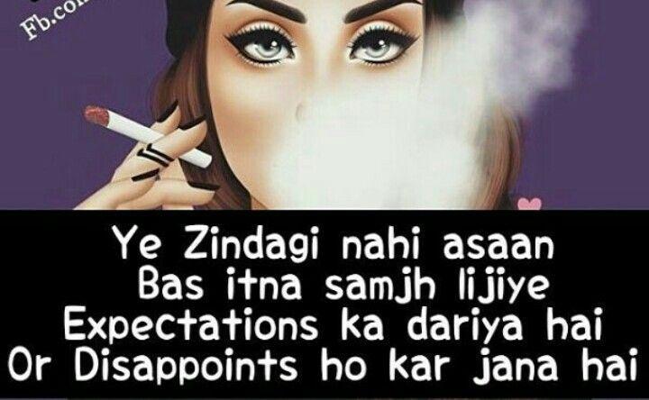 1278 Best Images About Attitude Shayari On Pinterest
