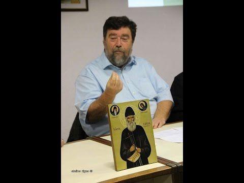 Αγ Παϊσιος-Συνέντευξη Αθ.Ρακοβαλή: Ανατολικές θρησκείες και νεοταξικές σέκτες - YouTube
