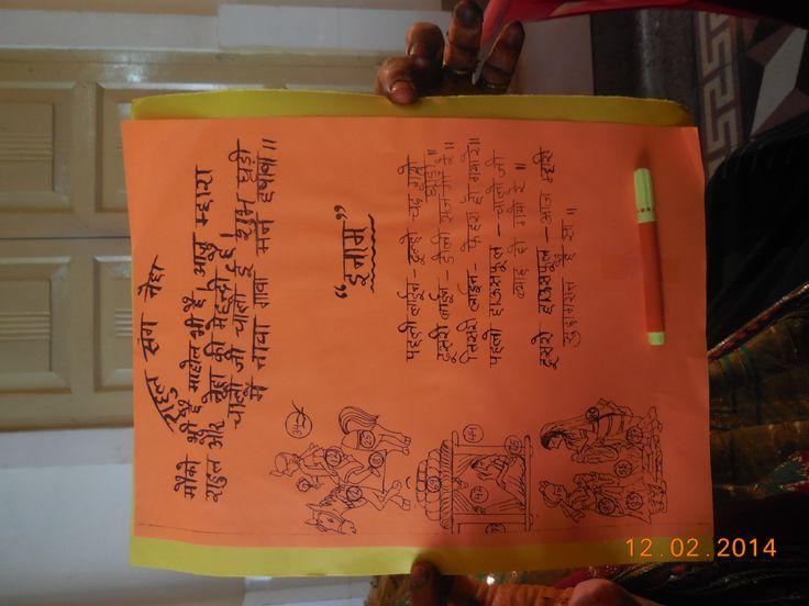 Mehndi Party Games : Ratan rajput mehndi ceremony picture