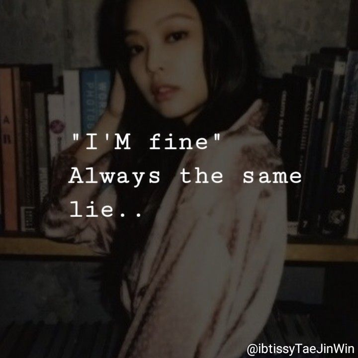 Feel Free To Use This Follow Ibtissytaejinwin For More E D A Aesthetic Quotes Jennie