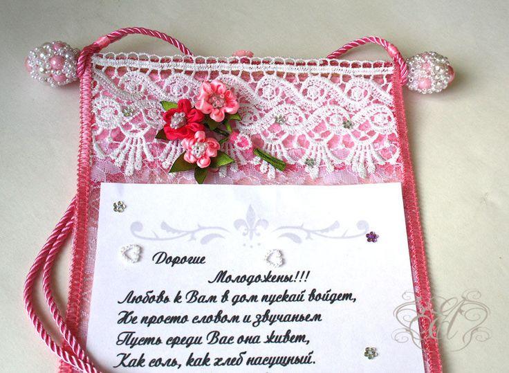 Купить Комплект Шарм Свиток поздравительный и конверт для подарка - комбинированный, подарок на любой случай