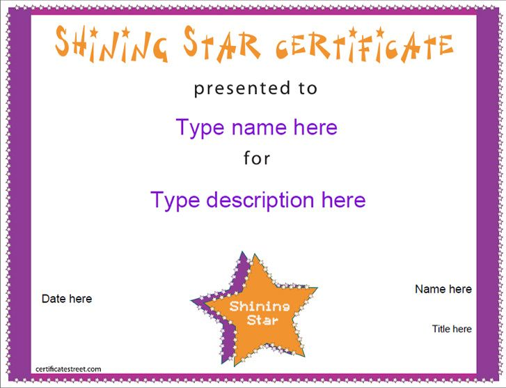 Free Certificate Templates Education Certificate   Shining Star Award |  CertificateStreet.com  Free Certificate Template