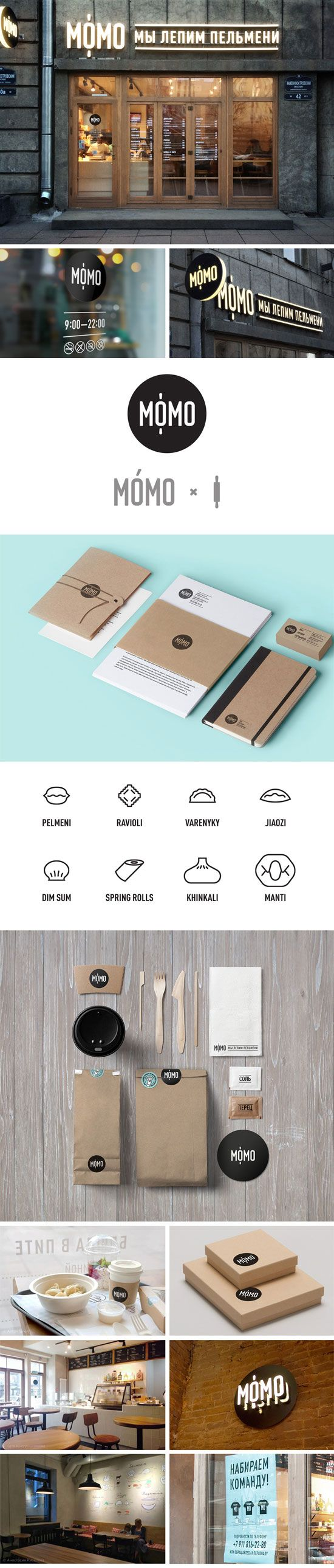 """""""MOMO Dumpling Cafe"""" by Will Try Further - 55 Brand Identity Design Examples for Restaurant   iBrandStudio"""