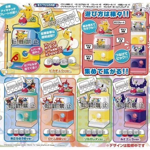 TOMY Pokemon SUN & MOON Mini Vending Machine Gashapon x5 Rowlet Lunala Solgaleo #TOMY