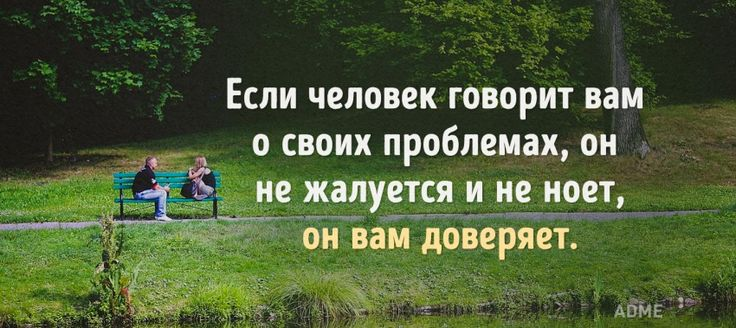http://www.adme.ru/cards/7-metkih-otkrytok-nedeli-1285615/