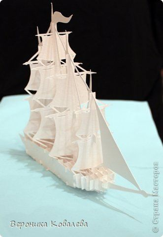 Корабль киригами схема