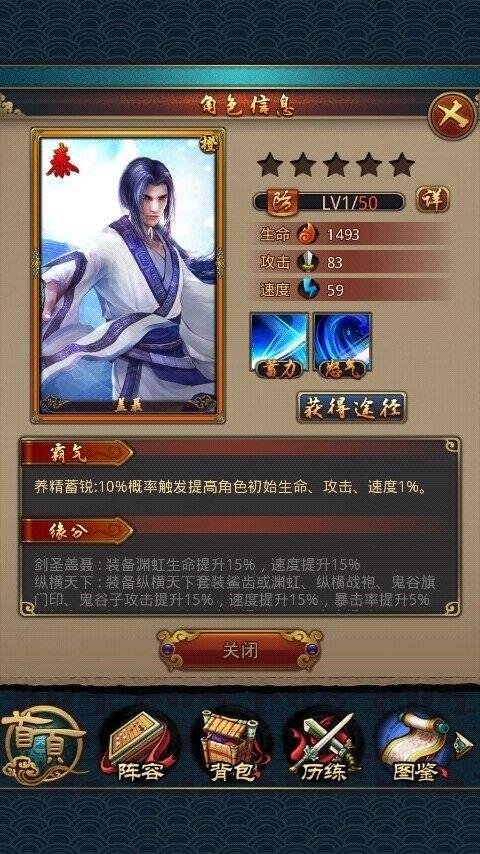 把天空还给这个人采集到UI中国风(61图)_花瓣