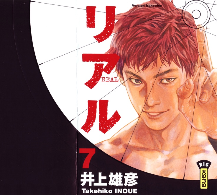 195 Best Images About Takehiko Inoue On Pinterest: 36 Best Takehiko Inoue Images On Pinterest