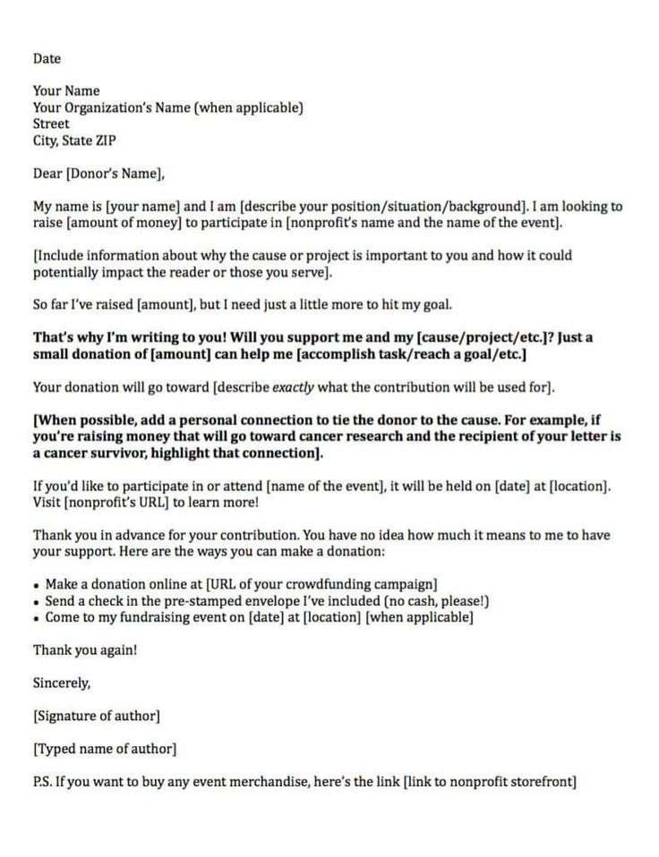 25+ parasta ideaa Pinterestissä Sponsorship letter - donations template
