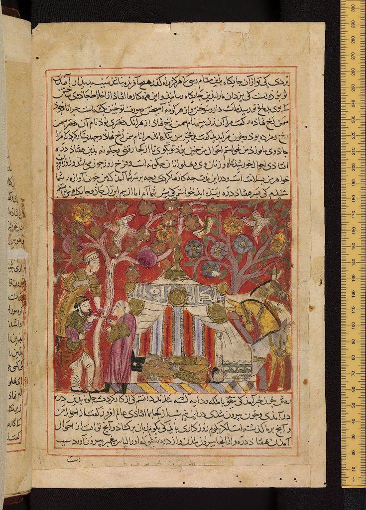 Two men finding a man in a tent decapitated; an attendant speaks to them; Kitāb-i-Samak 'Iyār (pt.3) | Ibn Abī al-Qāsim Shīrāzī, Ṣadaqah