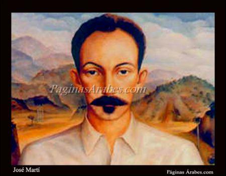 El tema árabe en José Martí - Por María Elena Balán S