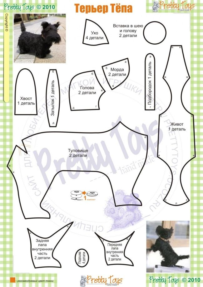 579 best Sewing images on Pinterest | Sewing ideas, Sewing tutorials ...