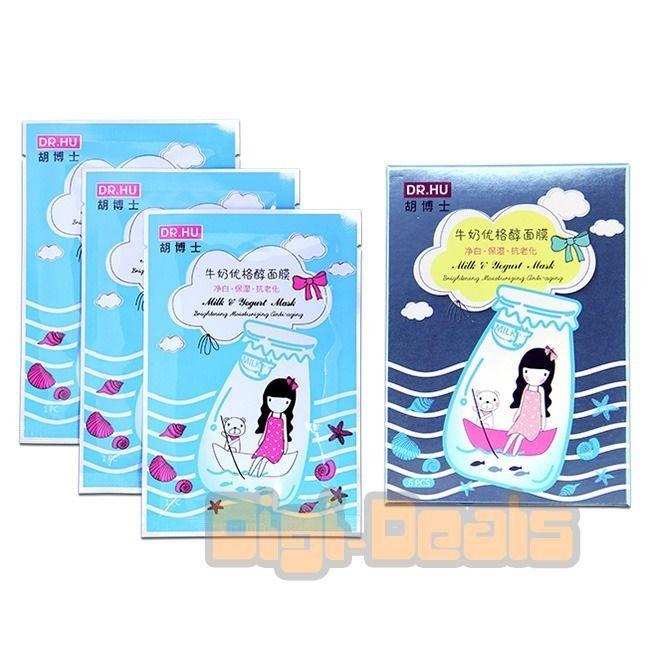 US $10.99 New in Health & Beauty, Skin Care, Masks & Peels