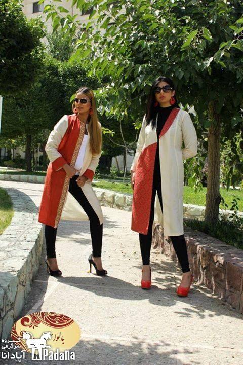 caterpillar shoes tehran girls style goals go to wedding