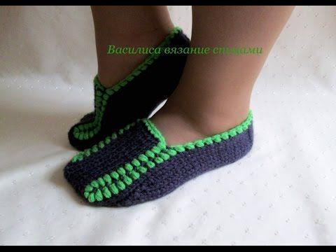 Knitting Stitch How to - Pattern Tutorial Вязание спицами Красивый узор для детей - YouTube