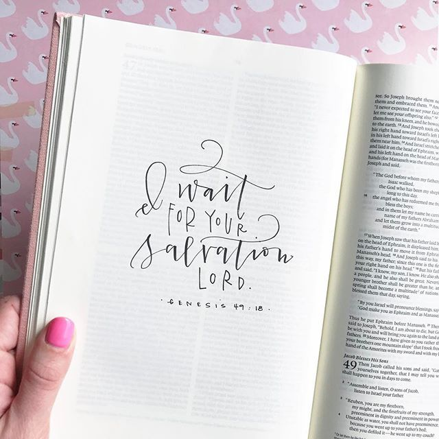 Sometime it should just be simple.   Anyone out there joining in on the #30daysofbiblelettering?!