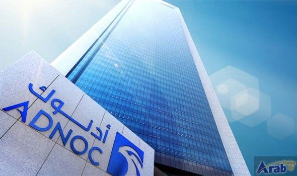 ADNOC to expand CCUS technology