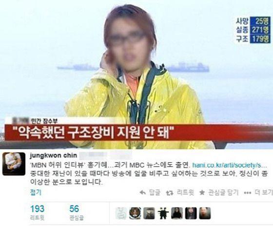 #진중권 에 대한 #홍가혜 의 분노의 용춤  http://BL0G.kr/213