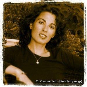 Μπέλλα Βλαχοπούλου