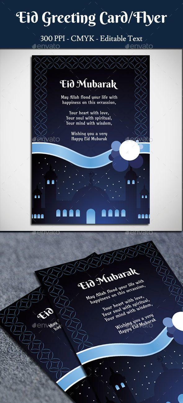 25+ unique Eid card template ideas on Pinterest Light bulb - eid card templates