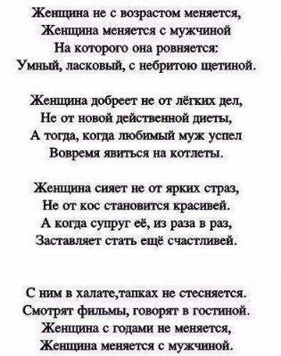 ...чтобы каждая...нашла...свое счастье... Шпильки | Женский Журнал - Мой Мир@Mail.ru