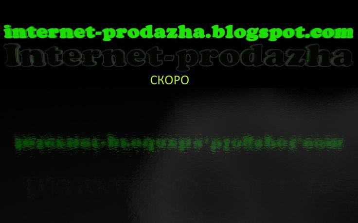 # Оплата открытия банковского счета http://e-clicks.ru/public/4831154605266421  Оплата открытия банковского счета    на страницу товара:  http://e-clicks.ru/public/4831154605266421  на страницу оплаты:  http://e-clicks.ru/buy/4831154605266421
