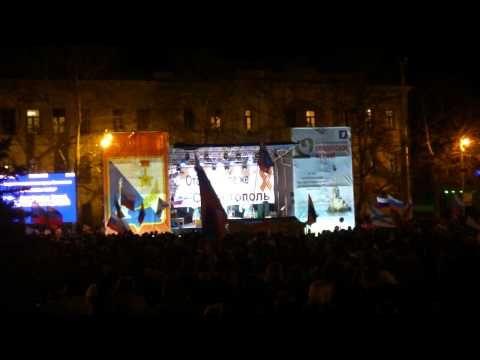 ▶ Празднование возвращения Крыма в Россию в Севастополе 16.03.2014 - YouTube