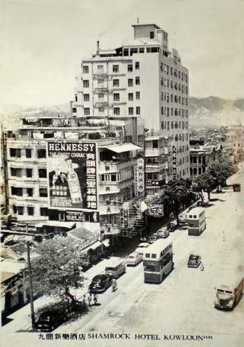 1950s Shamrock hotel