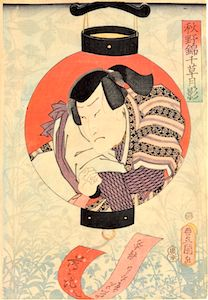 Kunisada, An Actor from Silhouettes of a Great Variety of Flowering Plants