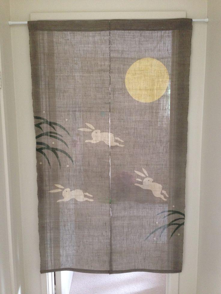 Grasscloth Door Curtain