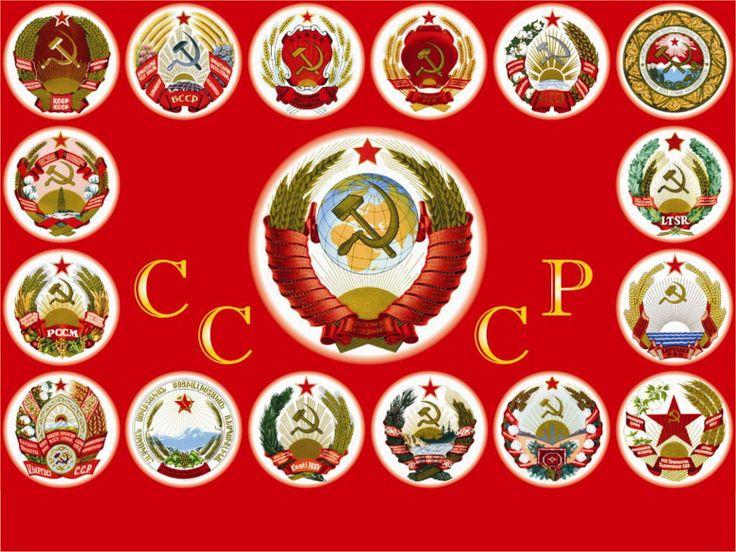 Россия полностью погасит долги СССР в 2017 году: Почему мы должны Боснии и Македонии? — Бизнес-клуб — Профессионалы.ru