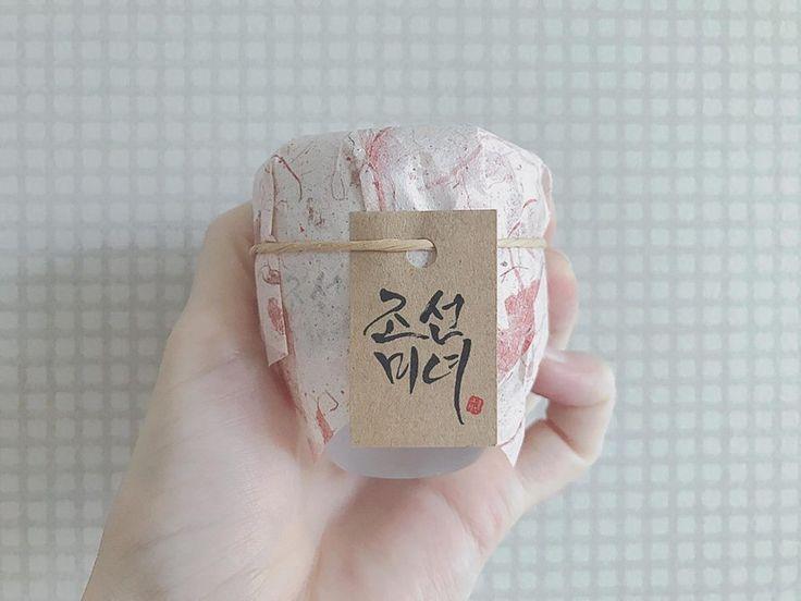 K-BEAUTY CREAM FOR SKIN LIKE A KOREAN EMPRESS