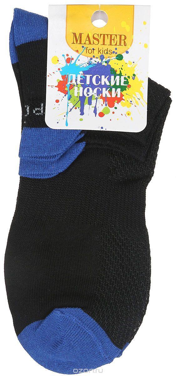 Носки детские. 5205652056Спортивные детские носки Master Socks изготовлены из натурального хлопка и полиамида. Ткань легкая, тактильно приятная, хорошо пропускает воздух. Короткая модель носков имеет эластичную резинку с фигурным краем, которая мягко облегает ножку ребенка, обеспечивая удобство и комфорт. Изделие оформлено надписями. Удобные и прочные носочки станут отличным дополнением к детскому гардеробу! Уважаемые клиенты! Размер, доступный для заказа, является длиной стопы.