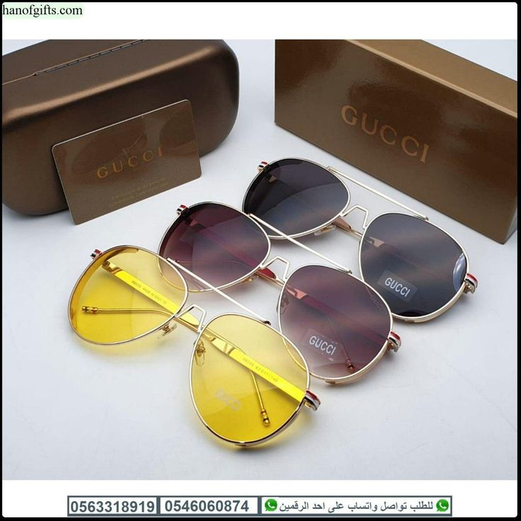 نظارات قوتشي رجالي Gucci مع جميع الملحقات و بنفس اسم الماركه هدايا هنوف Round Sunglasses Sunglasses Glasses