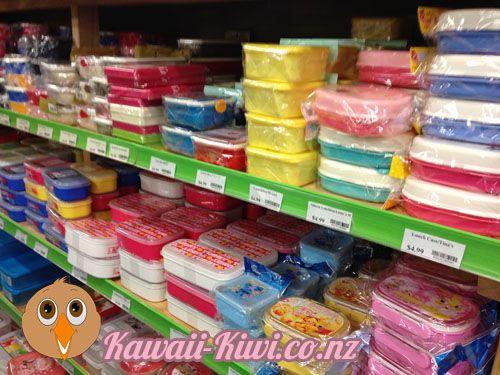 Kawaii Locals - Bento Supplies at Japan City Wellington | Kawaii KiwiKawaii Kiwi