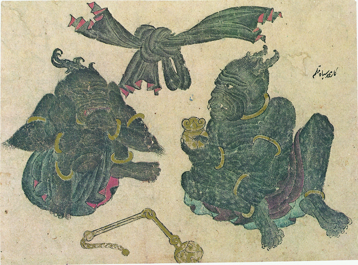 Topkapı Palace Museum Catalogue,Treasure 2153,s.34b,watercolor on paper(Siyah Qualem).