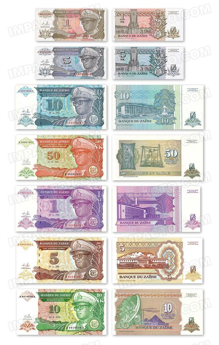 ZAIRE, set of 7 banknotes