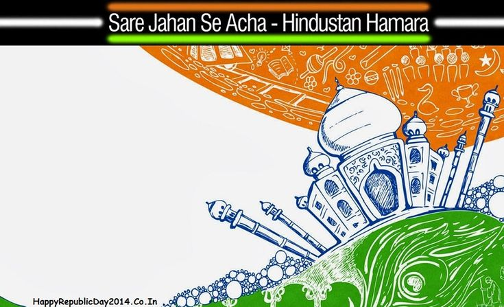 26 January Indian Republic Day 2014 Wallpapers_1