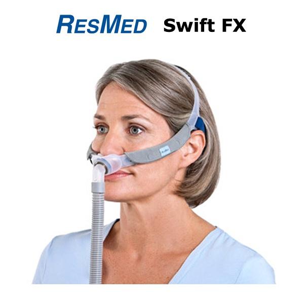 Swift Fx Nasal Pillow Cpap Mask By Resmed Sleep Apnea