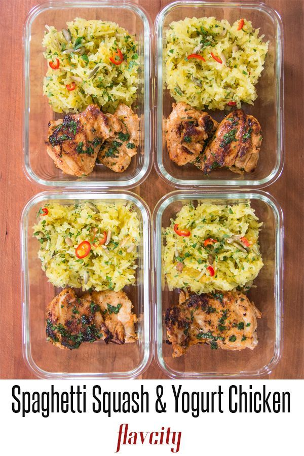 This chicken meal prep recipe has spice crusted and yogurt marinated juicy chick…