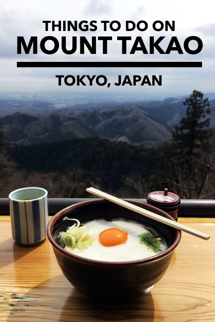 A detailed list of things to do on Mount Takao, #Tokyo, #Japan. | Tokyo travel | Japan travel | Mount Takao things to do | Mount Takao food | Mount Takao shopping